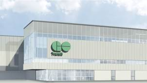 East Rail Maintenance Facility rendering
